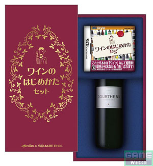Wine no Hajimekata DS Comes With Wine