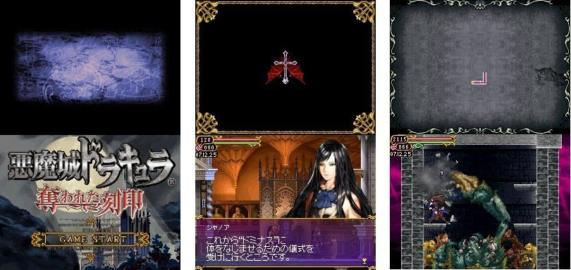 Full Size Rumored Castlevania DS Screenshots