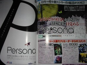 Persona to PSP