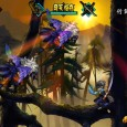 This morning XSEED announced it would no longer be publishing Muramasa: The Demon Blade in the U.S. I was a bit worried we'd never see it released here, maybe Vanillaware...