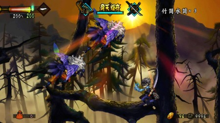 Muramasa: The Demon Blade Gets New Publisher, Release Date
