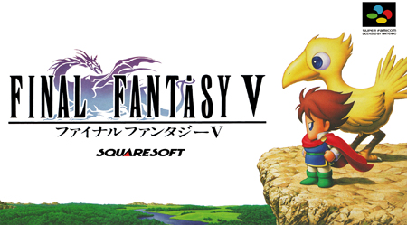 Final Fantasy V Box Super Famicom